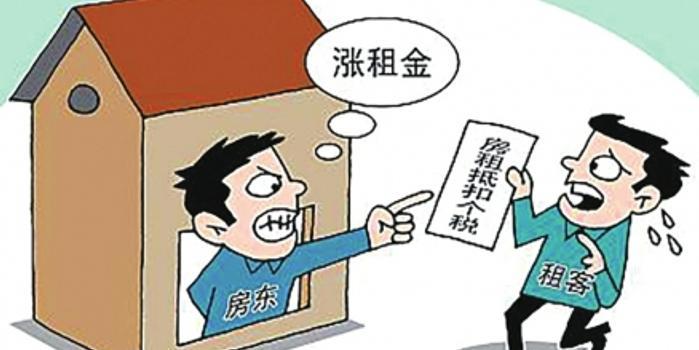 房租抵扣个税成都教程租客都在v房租moldex3d房东图片