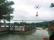 采砂船撞断遂宁射洪黑水浩大桥 350余人被困直升机救人