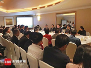 乐山在香港开展投资推介活动 签约总额超120亿元