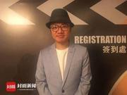 王祖蓝:香港看四川,可能会有新角度