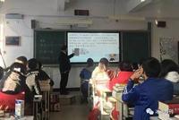 教育部部长陈宝生谈成都七中那块屏:这个事非常好!