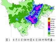 四川遭遇今年以来范围最广强度最大的区域性暴雨过程
