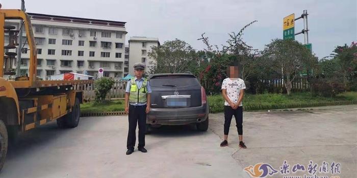 一波未平一波起 乐山男子二次酒驾被拘留