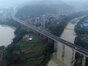 四川甘孜藏区进入高速时代:云端天路魔力渐显