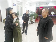 派出所里的团聚:民警春节执勤 同事瞒着他帮接父母