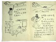 小艾:半个世纪的父爱全在信里都在画中