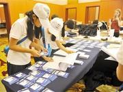 联合国世界旅游组织第22届全体大会 今日在蓉开幕