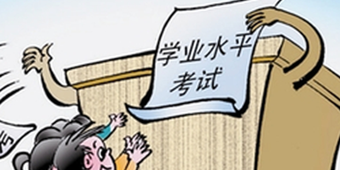 2017-2018科目四川学业电话水平考试普高、时德v科目高中强学年图片