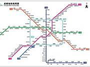 成都地铁 将开启米+井线网化运营新时代