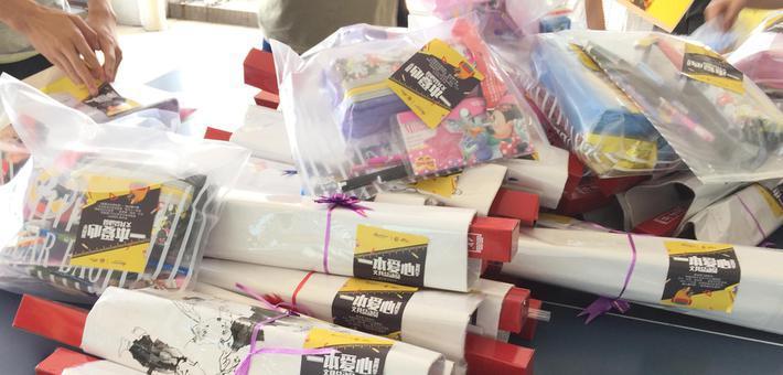 志愿者打包一本爱心第四季爱心文具包