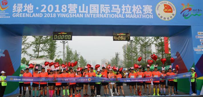 绿地·营山国际马拉松赛型男靓女大集合