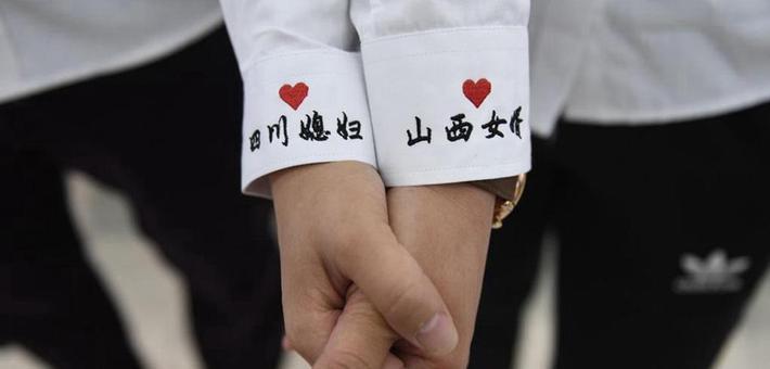 520引爆结婚登记潮 新人凌晨四点排队