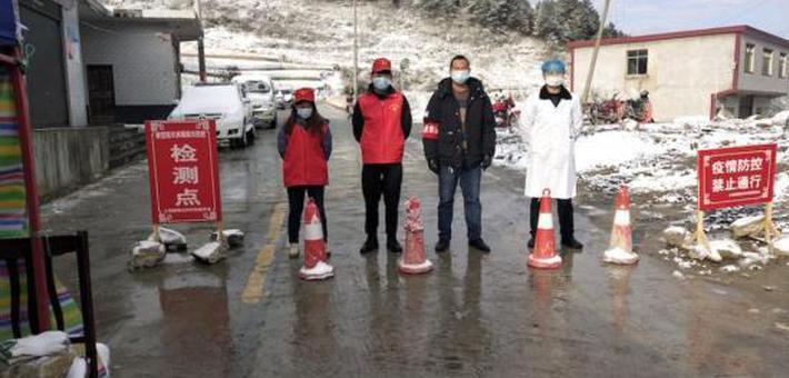 四川古蔺:风雪中抗疫