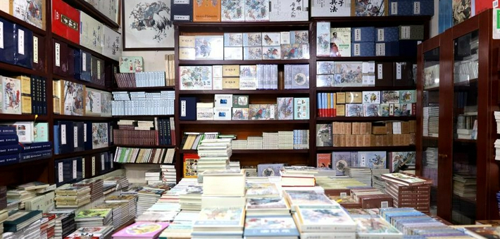 成都连环画书店:留个连环画粉丝的家