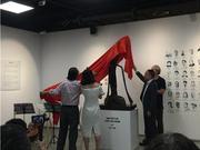 心境——第三届建筑师诗书画展登陆基准方中艺术空间
