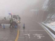 要去龙泉山赏雪的小伙伴注意了!部分路段结冰交通管制