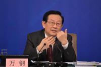 全国政协副主席万钢:成都创投做得不错 科技创新特别好