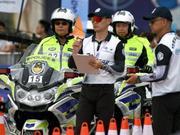 第十八届世警会昨日在蓉闭幕