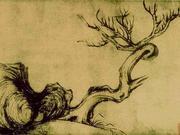 佳士得证实征得苏轼画作,真赝仍存疑,或1937年流入日本