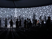 艺术家奥拉维尔·埃利亚松:我的展览告诉观众 他们并不愚蠢