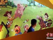 美动画大师涉性骚扰将离职 曾执导《玩具总动员》