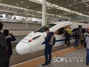 受降雪影响 经西成、沪蓉线至成都的多趟动车晚点