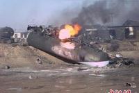 金乡一液化气站凌晨发生爆燃 5人吓得跳楼受伤