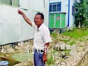 蹚着齐腰深水,寿光62岁村支书夜晚救下22人