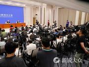 庆祝新中国成立70周年山东专场新闻发布会在京举行