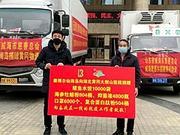 继鲅鱼水饺、大馒头后 山东爱心企业给黄冈送去20多吨苹果