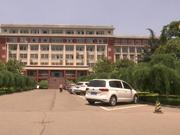 泰安科技学院回应学费上涨问题 省发改委责令其整改