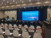外交部蓝厅进入山东时间! 看山东与世界对话的70分钟
