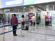 设置等待线 配备封袋 青岛机场多项暖心举措应对复工客流