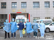 滨州18岁确诊患者治愈出院 全市剩余4名患者在接受治疗