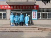 临沂2名新冠肺炎确诊患者出院 全市累计治愈43人