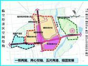 千亿级项目!青岛胶东临空经济示范区建设启动