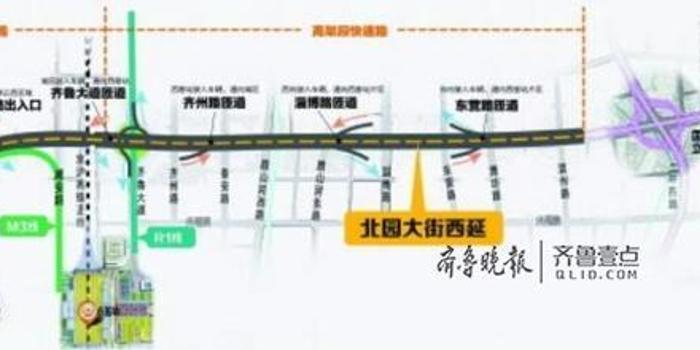 济南首条纵贯东西快速路 明年6月北园大街直达西客站