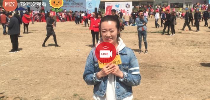 新浪直播>>带您一起见证世界最大中国结风筝放飞!
