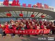 临沂市第五批支援湖北医疗队出征 亲友为40名白衣天使送行