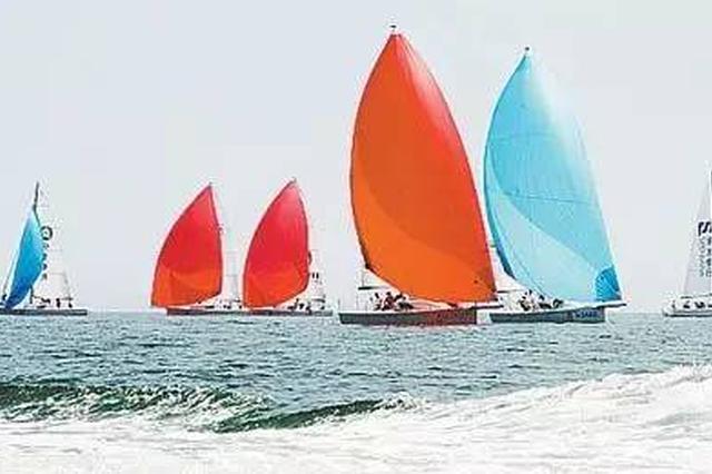 第九届青岛国际帆船周·国际海洋节完美落下大幕