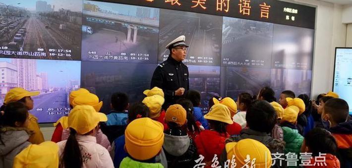 小学生走进交警队 现场学习交通安全