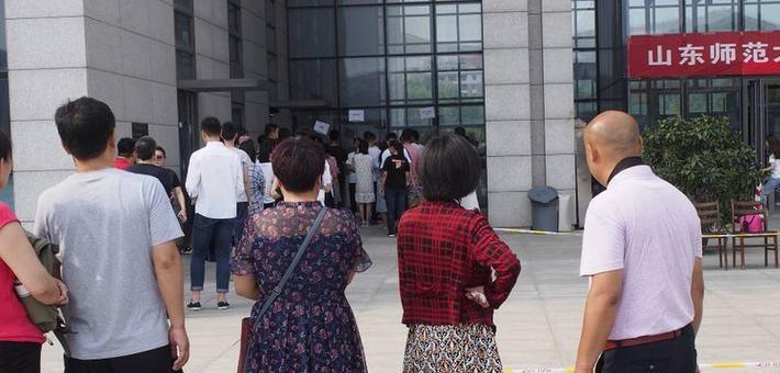 山东高校综合招生 家长场外观战揪着心