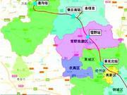 济莱高铁全线开工 济南将新建港沟站 章丘南站