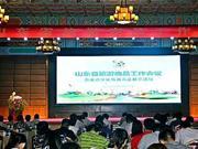 莱芜锡雕和莱芜姜入选山东省50种特色旅游商品名单