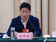 一把手谈落实|临沂、聊城、滨州、菏泽四市市长谈狠抓落实