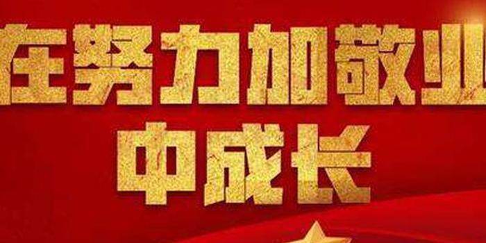 重庆:凝聚起打赢打好脱贫攻坚战的强大合力