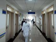 假住院骗保被罚94万 《问政山东》曝光医院已被查处