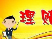 山东发布灾害民生综合保险理赔流程
