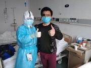 """重症室46床""""热心大哥""""出院:感谢山东医疗队让我重生"""
