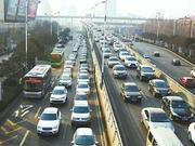 山东新谋划274个项目 加快济南交通项目前期工作